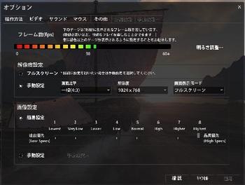 【マビノギ英雄伝】32Bit版状態.jpg