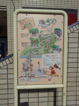 駅前看板.jpg